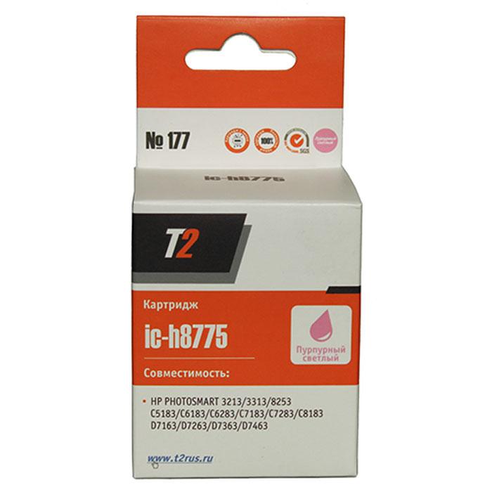 T2 IC-H8775 картридж с чипом для HP Photosmart 3213/8253/C5183/C6183/D7163 (№177), Light Purple