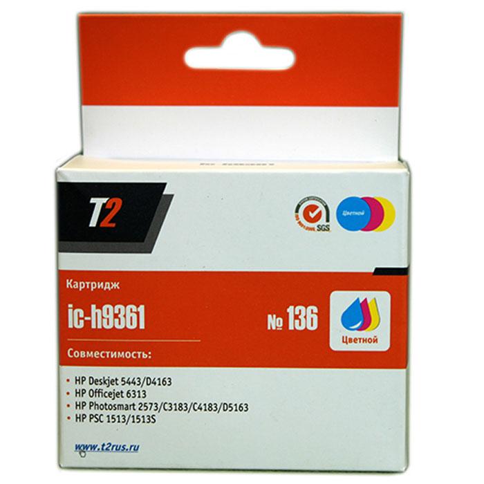 T2 IC-H9361 картридж для HP Deskjet 5443/D4163/Photosmart C3183/C4183/D5163/PSC1513 (№136), цветнойIC-H9361Картридж T2 IC-H9361 с цветными чернилами для струйных принтеров и МФУ HP. Картридж собран из качественных комплектующих и протестирован по стандарту ISO.