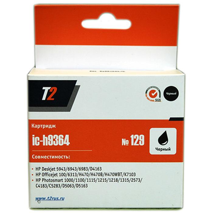 T2 IC-H9364 картридж для HP Deskjet 5943/6943/D4163/Photosmart 1215/1315/C5283/D5163 (№129), BlackIC-H9364Картридж T2 IC-H9364 с черными чернилами для струйных принтеров и МФУ HP. Картридж собран из качественных комплектующих и протестирован по стандарту ISO.