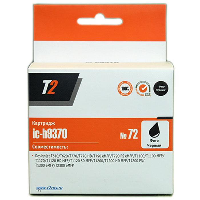 Картридж T2 №72 для HP Designjet T610/T620/T770/T790/T1100/T1200/T1300/T2300, черный (IC-H9370)