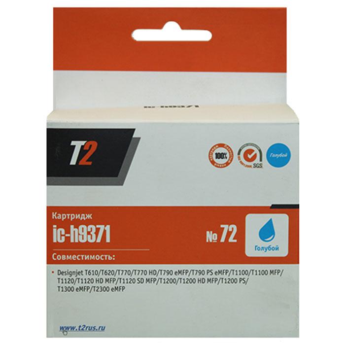 T2 IC-H9371 картридж для HP Designjet T610/T620/T770/T790/T1100/T1200/T1300/T2300 (№72), Blue