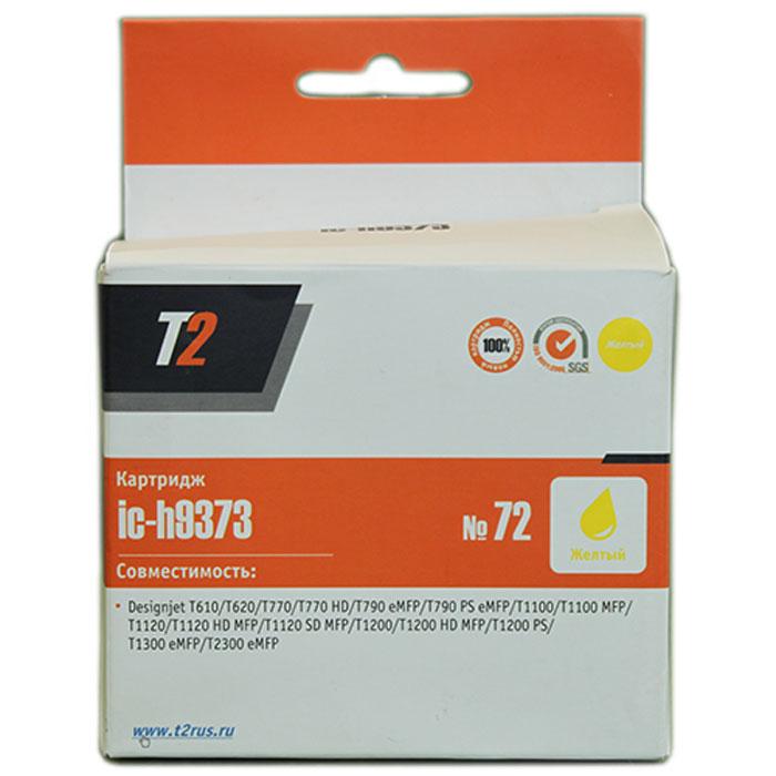 T2 IC-H9373 картридж для HP Designjet T610/T620/T770/T790/T1100/T1200/T1300/T2300 (№72), Yellow