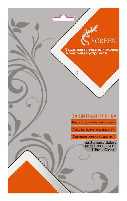 G-Screen защитная пленка для Samsung Galaxy Mega 6.3 i9200/i9205, глянцевая