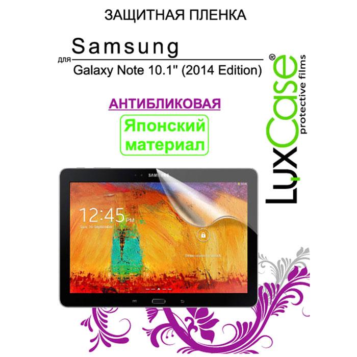 Luxcase защитная пленка для Samsung Galaxy Note 10.1, 2014 Edition, антибликовая80978Защитная пленка Luxcase для Samsung Galaxy Note 10.1, 2014 Edition (бывает антибликовая и суперпрозрачная) имеет два защитных слоя, которые снимаются во время наклеивания. Данная защитная пленка подходит как для резистивных, так и для емкостных экранов, не снижает чувствительности на нажатие. На защитной пленке есть все технологические отверстия под камеру, кнопки и вырезы под особенности экрана. Благодаря использованию высококачественного японского материала пленка легко наклеивается, плотно прилегает, имеет высокую прозрачность и устойчивость к механическим воздействиям. Потребительские свойства и эргономика сенсорного экрана при этом не ухудшаются.