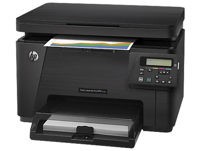 HP LaserJet Pro M176n лазерное МФУ (CF547A)