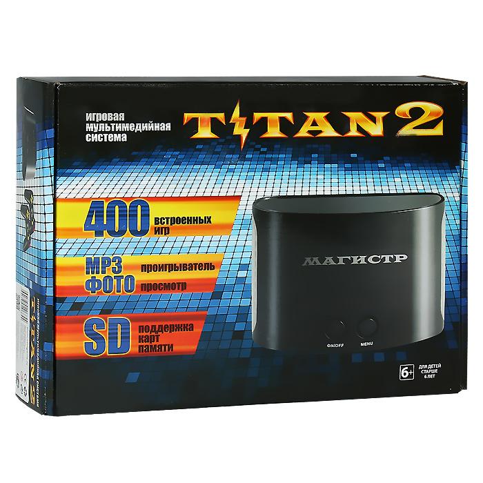 Игровая приставка Магистр Titan 2 (400 встроенных игр)