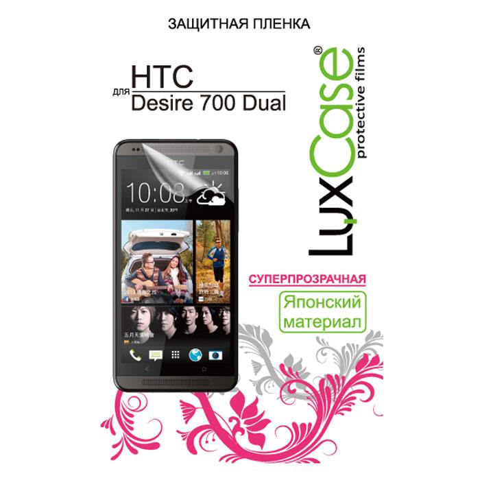 Luxcase защитная пленка для HTC Desire 700 Dual, суперпрозрачная80376Защитная пленка для HTC Desire 700 Dual (бывает антибликовая и суперпрозрачная) имеет два защитных слоя, которые снимаются во время наклеивания. Данная защитная пленка подходит как для резистивных, так и для емкостных экранов, не снижает чувствительности на нажатие. На защитной пленке есть все технологические отверстия под камеру, кнопки и вырезы под особенности экрана. Благодаря использованию высококачественного японского материала пленка легко наклеивается, плотно прилегает, имеет высокую прозрачность и устойчивость к механическим воздействиям. Потребительские свойства и эргономика сенсорного экрана при этом не ухудшаются.