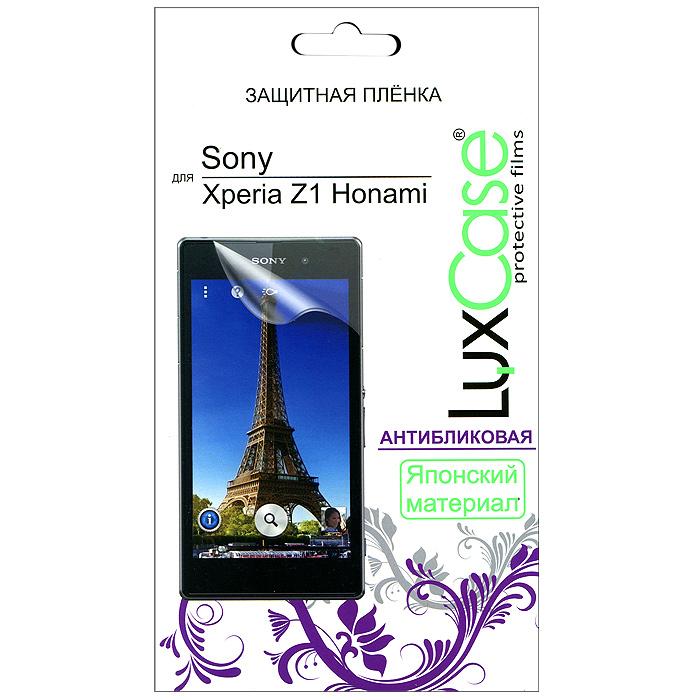 Luxcase защитная пленка для Sony Xperia Z1, Honami, антибликовая80936Защитная пленка для Sony Xperia Z1 (антибликовая или суперпрозрачная) имеет два защитных слоя, которые снимаются во время наклеивания. Данная защитная пленка подходит как для резистивных, так и для емкостных экранов, не снижает чувствительности на нажатие. На защитной пленке есть все технологические отверстия под камеру, кнопки и вырезы под особенности экрана. Благодаря использованию высококачественного японского материала пленка легко наклеивается, плотно прилегает, имеет высокую прозрачность и устойчивость к механическим воздействиям. Потребительские свойства и эргономика сенсорного экрана при этом не ухудшаются.
