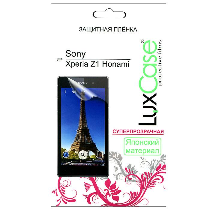 Luxcase защитная пленка для Sony Xperia Z1, Honami, суперпрозрачная