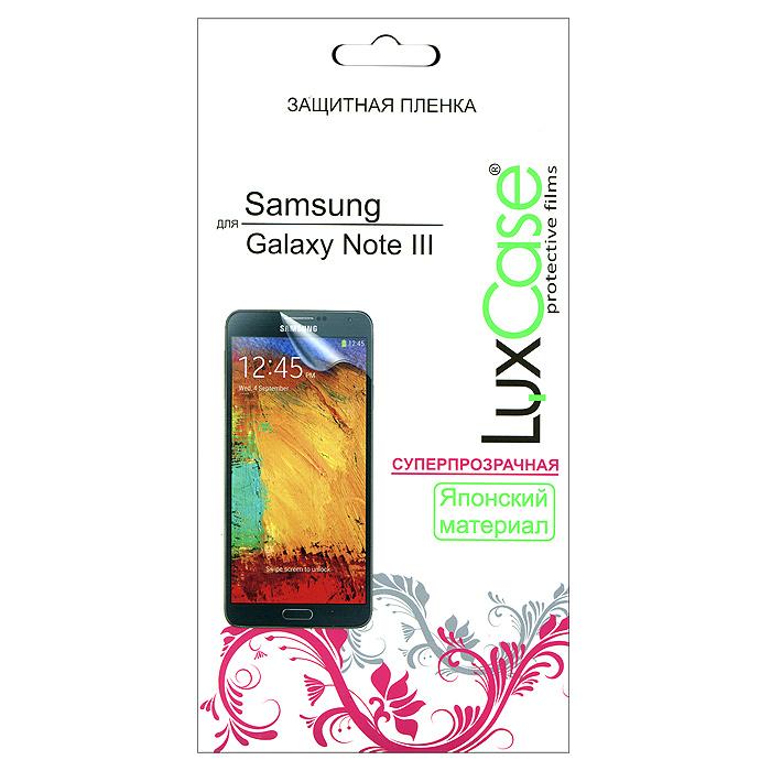 Luxcase защитная пленка для Samsung Galaxy Note III, суперпрозрачная80812Защитная пленка для Samsung Galaxy Note III (антибликовая или суперпрозрачная) имеет два защитных слоя, которые снимаются во время наклеивания. Данная защитная пленка подходит как для резистивных, так и для емкостных экранов, не снижает чувствительности на нажатие. На защитной пленке есть все технологические отверстия под камеру, кнопки и вырезы под особенности экрана. Благодаря использованию высококачественного японского материала пленка легко наклеивается, плотно прилегает, имеет высокую прозрачность и устойчивость к механическим воздействиям. Потребительские свойства и эргономика сенсорного экрана при этом не ухудшаются.