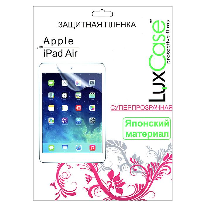 Luxcase защитная пленка для Apple iPad Air, суперпрозрачная80983Защитная пленка Luxcase для планшетов Apple iPad Air (бывает антибликовая или суперпрозрачная) имеет два защитных слоя, которые снимаются во время наклеивания. Данная защитная пленка подходит как для резистивных, так и для емкостных экранов, не снижает чувствительности на нажатие. На защитной пленке есть все технологические отверстия под камеру, кнопки и вырезы под особенности экрана. Благодаря использованию высококачественного японского материала пленка легко наклеивается, плотно прилегает, имеет высокую прозрачность и устойчивость к механическим воздействиям. Потребительские свойства и эргономика сенсорного экрана при этом не ухудшаются.
