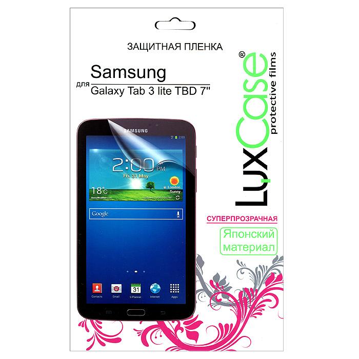 Luxcase защитная пленка для Samsung Galaxy Tab 3 lite TBD 7, суперпрозрачная защитная пленка luxcase для samsung galaxy tab 4 8 0 суперпрозрачная