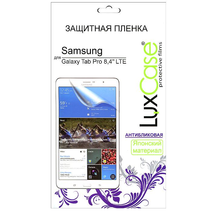 Luxcase защитная пленка для Samsung Galaxy Tab Pro 8,4 LTE, антибликовая80833Защитная пленка Luxcase для планшетов Samsung Galaxy Tab Pro 8,4 LTE (антибликовая или суперпрозрачная) имеет два защитных слоя, которые снимаются во время наклеивания. Данная защитная пленка подходит как для резистивных, так и для емкостных экранов, не снижает чувствительности на нажатие. На защитной пленке есть все технологические отверстия под камеру, кнопки и вырезы под особенности экрана. Благодаря использованию высококачественного японского материала пленка легко наклеивается, плотно прилегает, имеет высокую прозрачность и устойчивость к механическим воздействиям. Потребительские свойства и эргономика сенсорного экрана при этом не ухудшаются.