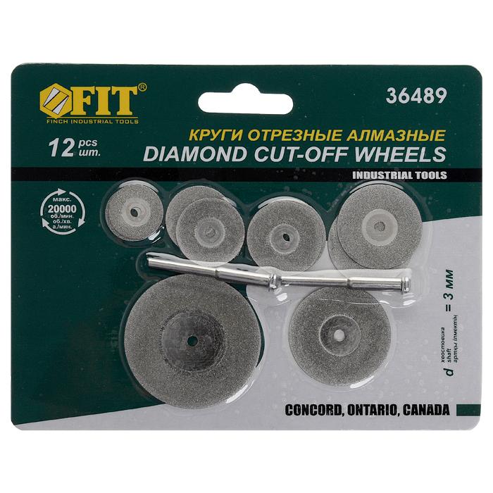 Круги отрезные FIT с алмазным напылением, 12 шт36489Круги отрезные FIT с алмазным напылением используются для резки мрамора, бетона, керамики, дерева, металла и др. материалов. Предназначены для работы с гравировальной машинкой. Диаметр хвостовика: 2,4 мм Толщина отрезных кругов: 0,8 мм Максимальная скорость: 20000 об/мин