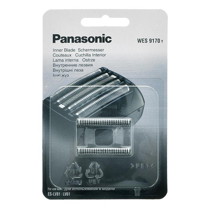 Panasonic WES9170Y1361 сменный нож для бритв ES-LV81/61WES9170Y1361Сменная сеточка для бритвы Panasonic WES9171 изготовлена из высококачественных нетоксичных материалов, поэтому вернет бритве первозданную функциональность, обеспечивающую идеальное качество бритья с максимальным комфортом. Предназначено для: электробритв Panasonic ES-LV81/ES-LV61 Предназначено для: электробритв Panasonic ES-LV81/ES-LV61 Предназначено для: Panasonic ES-LV81/61