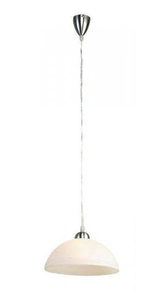 Светильник потолочный Globo, подвесной. 15490