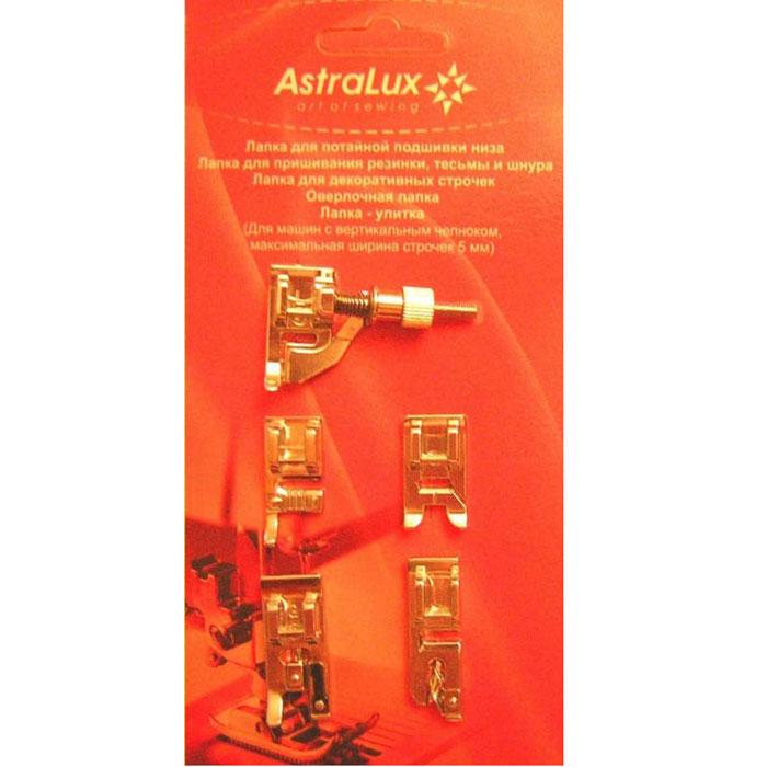 Astralux DP-0016 набор лапок 5 в 1