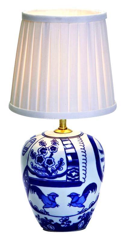 Настольный светильник MarkSLojd GOTEBORG 104999104999104999 Настольная лампа, GOTEBORG, синий, белый, E14 1*40W