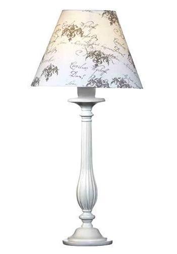 Настольный светильник MarkSLojd KUNGSHAMN 104032104032104032 Настольная лампа, KUNGSHAMN, белый, E14 1*40W