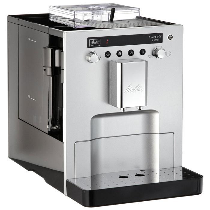 Melitta Caffeo Bistro E960-107, Silver кофемашина