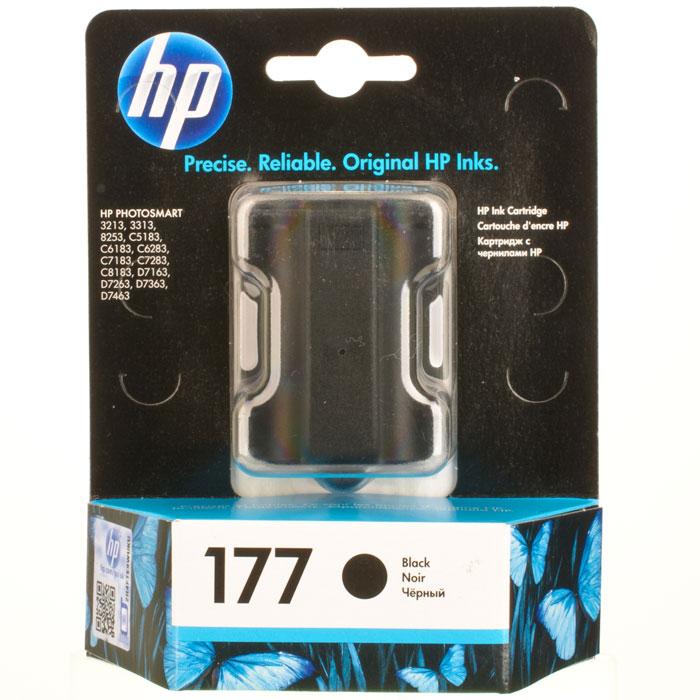 HP C8721HE (177), Black струйный картриджC8721HEЧернила HP C8721HE (177) обеспечивают живые насыщенные цвета для создания реалистичных фотографий и чётких документов лазерного качества. Чернила являются стойкими к выцветанию, смазыванию и возникновению подтёков и обеспечивают оптимальную производительность. Специально разработаны для использования с принтером НР. Наслаждайтесь богатыми, насыщенными цветами с высокой стойкостью к выцветанию. Ваши фотографии и документы останутся в отличном состоянии на многие годы. Новые картриджи НР разработаны для эффективного использования чернил и экономии денег. Передовая система печати, совмещающая чернила, картриджи и принтеры, обеспечивает точное нанесение чернил на страницу, позволяя значительно сократить эксплуатационные расходы. Чернила HP Vivera основаны на инновационных разработках HP и обеспечивают стабильные результаты. Уникальный состав подвергается тщательным многолетним испытаниям и соответствует строгим требованиям НР относительно качества и высокой...