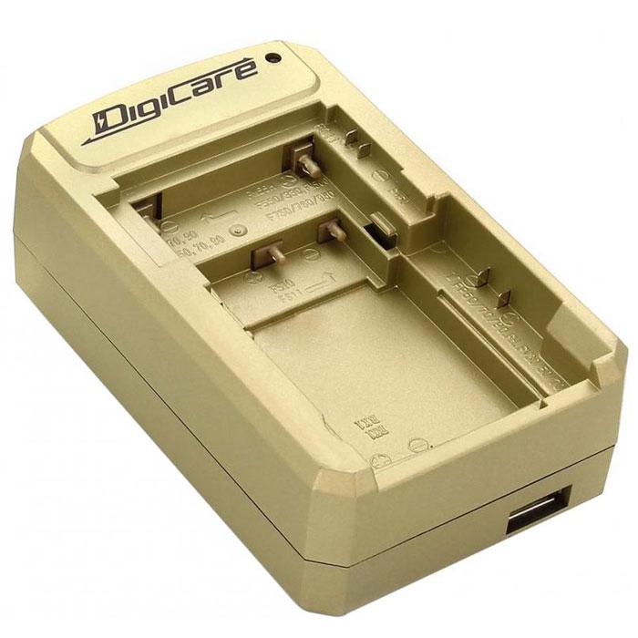 DigiCare PCH-U8104 универсальное зарядное устройство для Sony + USB