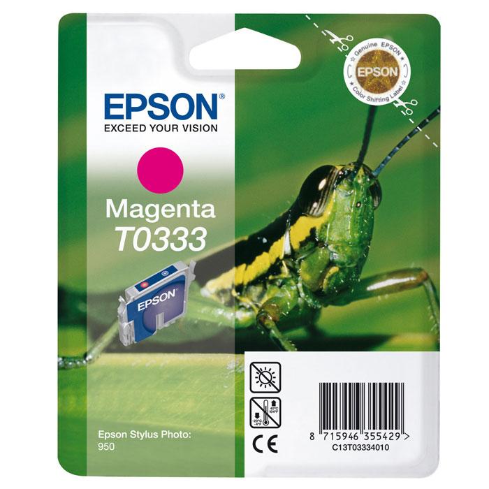 Epson T0333 (C13T03334010), Magenta картридж для SP950C13T03334010Картридж Epson c чернилами для струйной печати.