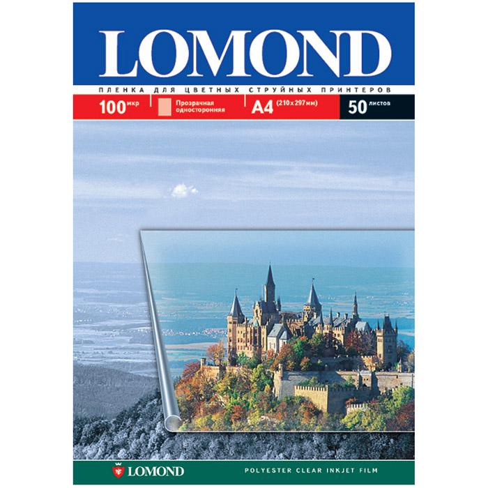 Lomond PET Ink Jet Film A4/50л пленка для цветной струйной печати