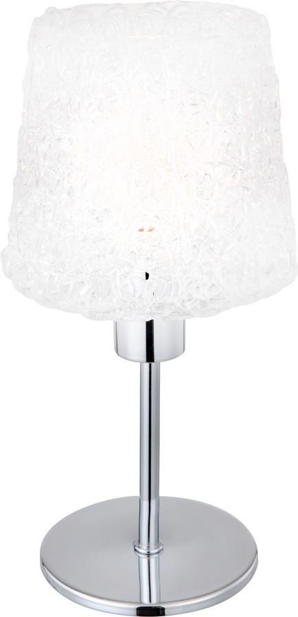 24696 Настольная лампа Imizu24696Настольная лампа Globo 24696 Imizu идеально подойдет для интерьеров в стиле модерн. Основные элементы светильника Globo 24696 Imizu изготовлены из следующих материалов: акрил, металл.