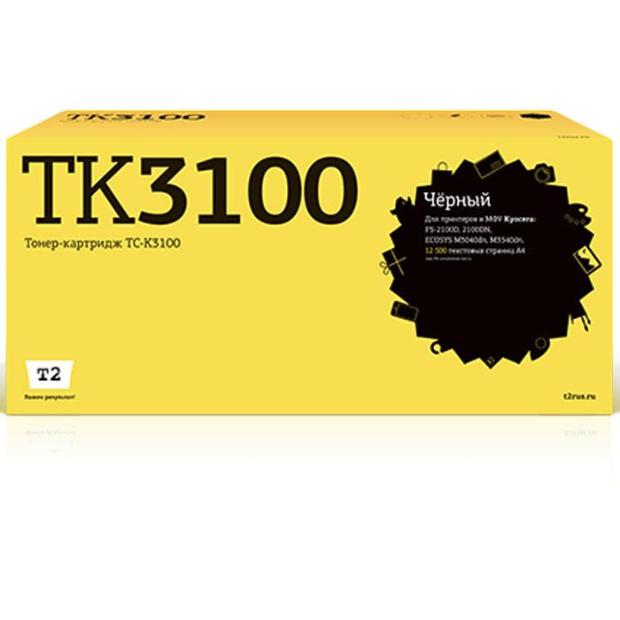 T2 TC-K3100 тонер-картридж для Kyocera FS-2100D/2100DN/ECOSYS M3040dn/M3540dnTC-K3100Картридж T2 TC-K3100 собран из дорогих японских комплектующих, протестирован по стандартам STMC и ISO. С каждого картриджа на заводе делаются тестовые отпечатки. Для каждой модели картриджа подобраны оптимальные чернила или тонер и фотобарабан. Каждая новая модель проходит умопомрачительно тщательную проверку на градиенты, фантомные изображения, ровность заливки и общее качество картинки.