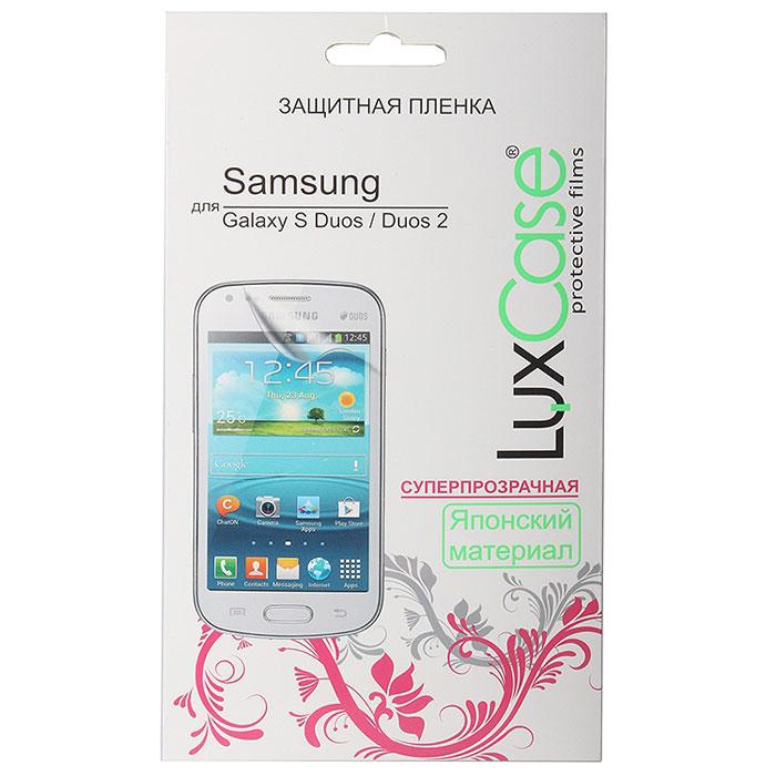 Luxcase защитная пленка для Samsung Galaxy S Duos/Duos 2, суперпрозрачная80822Суперпрозрачная защитная пленка для Samsung Galaxy S Duos/Duos 2 имеет два защитных слоя, которые снимаются во время наклеивания. Данная защитная пленка подходит как для резистивных, так и для емкостных экранов, не снижает чувствительности на нажатие. На защитной пленке есть все технологические отверстия под камеру, кнопки и вырезы под особенности экрана. Благодаря использованию высококачественного японского материала пленка легко наклеивается, плотно прилегает, имеет высокую прозрачность и устойчивость к механическим воздействиям. Потребительские свойства и эргономика сенсорного экрана при этом не ухудшаются.