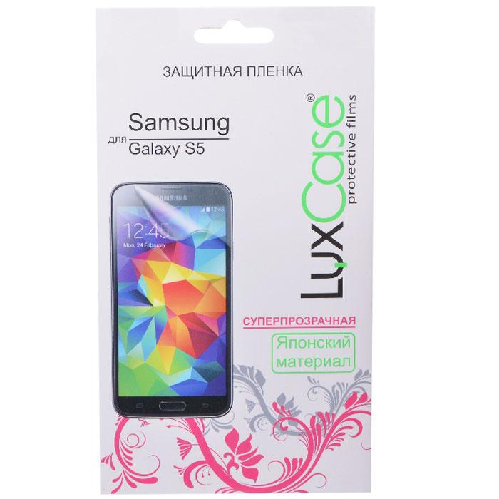 Luxcase защитная пленка для Samsung Galaxy S5, суперпрозрачная80838Защитная пленка для Samsung Galaxy S5 (антибликовая или суперпрозрачная) имеет два защитных слоя, которые снимаются во время наклеивания. Данная защитная пленка подходит как для резистивных, так и для емкостных экранов, не снижает чувствительности на нажатие. На защитной пленке есть все технологические отверстия под камеру, кнопки и вырезы под особенности экрана. Благодаря использованию высококачественного японского материала пленка легко наклеивается, плотно прилегает, имеет высокую прозрачность и устойчивость к механическим воздействиям. Потребительские свойства и эргономика сенсорного экрана при этом не ухудшаются.