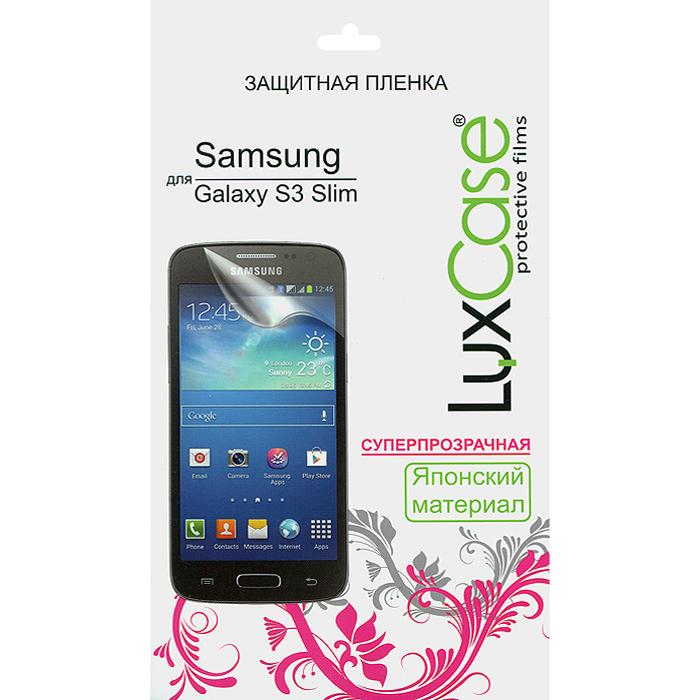 Luxcase защитная пленка для Samsung Galaxy S3 Slim, суперпрозрачная80843Защитная пленка для Samsung Galaxy S3 Slim (антибликовая или суперпрозрачная) имеет два защитных слоя, которые снимаются во время наклеивания. Данная защитная пленка подходит как для резистивных, так и для емкостных экранов, не снижает чувствительности на нажатие. На защитной пленке есть все технологические отверстия под камеру, кнопки и вырезы под особенности экрана. Благодаря использованию высококачественного японского материала пленка легко наклеивается, плотно прилегает, имеет высокую прозрачность и устойчивость к механическим воздействиям. Потребительские свойства и эргономика сенсорного экрана при этом не ухудшаются.