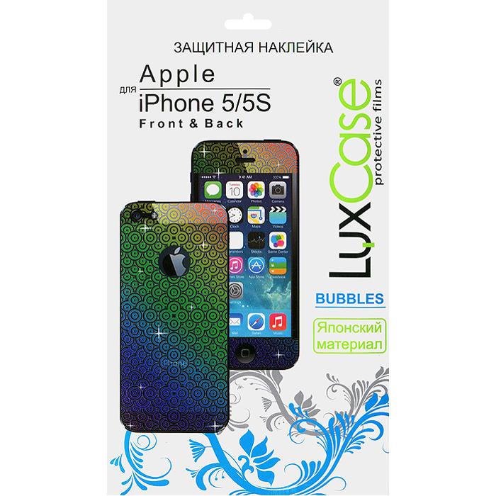 Luxcase защитная пленка для Apple iPhone 5/5S (Front&Back), Bubbles80286Защитная пленка для Apple iPhone 5/5S имеет два защитных слоя, которые снимаются во время наклеивания. Данная защитная пленка подходит как для резистивных, так и для емкостных экранов, не снижает чувствительности на нажатие. На защитной пленке есть все технологические отверстия под камеру, кнопки и вырезы под особенности экрана. Благодаря использованию высококачественного японского материала пленка легко наклеивается, плотно прилегает, имеет высокую прозрачность и устойчивость к механическим воздействиям. Потребительские свойства и эргономика сенсорного экрана при этом не ухудшаются.