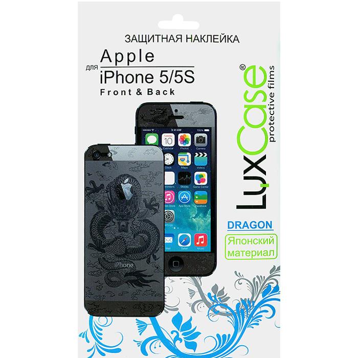 Luxcase защитная пленка для Apple iPhone 5/5S (Front&Back), Dragon80288Защитная пленка для Apple iPhone 5/5S имеет два защитных слоя, которые снимаются во время наклеивания. Данная защитная пленка подходит как для резистивных, так и для емкостных экранов, не снижает чувствительности на нажатие. На защитной пленке есть все технологические отверстия под камеру, кнопки и вырезы под особенности экрана. Благодаря использованию высококачественного японского материала пленка легко наклеивается, плотно прилегает, имеет высокую прозрачность и устойчивость к механическим воздействиям. Потребительские свойства и эргономика сенсорного экрана при этом не ухудшаются.