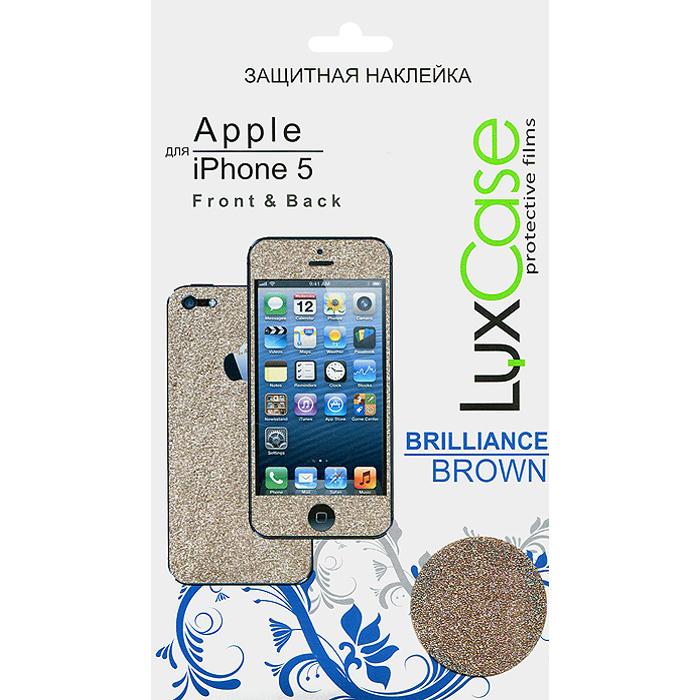 Luxcase защитная наклейка для Apple iPhone 5 (Front&Back), Brilliance Brown80271Защитная наклейка для Apple iPhone 5 - это универсальная защитная наклейка, предохраняющая корпус Вашего электронного устройства от возможных повреждений. Размеры наклейки полностью совместимы с Apple iPhone 5. Выбирая защитные наклейки LuxCase - Вы продлеваете жизнь корпусу приобретенного вами мобильного устройства. Защитные наклейки LuxCase удобны в использовании. Благодаря использованию высококачественного японского материала наклейка легко наклеивается, плотно прилегает, имеет высокую прозрачность и устойчивость к механическим воздействиям. Потребительские свойства и эргономика сенсорного экрана при этом не ухудшаются.
