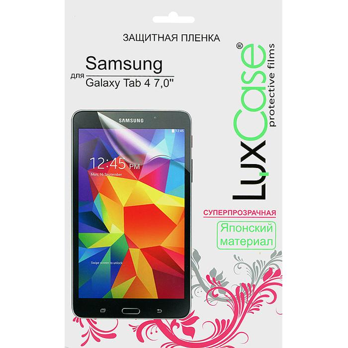 Luxcase защитная пленка для Samsung Galaxy Tab 4 7.0, суперпрозрачная80845Защитная пленка для Samsung Galaxy Tab 4 7.0 (антибликовая или суперпрозрачная) имеет два защитных слоя, которые снимаются во время наклеивания. Данная защитная пленка подходит как для резистивных, так и для емкостных экранов, не снижает чувствительности на нажатие. На защитной пленке есть все технологические отверстия под камеру, кнопки и вырезы под особенности экрана. Благодаря использованию высококачественного японского материала пленка легко наклеивается, плотно прилегает, имеет высокую прозрачность и устойчивость к механическим воздействиям. Потребительские свойства и эргономика сенсорного экрана при этом не ухудшаются.