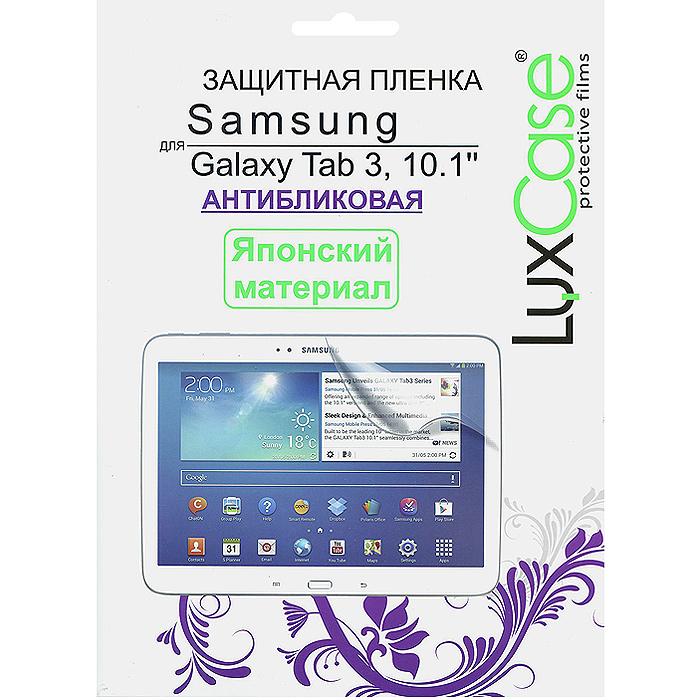 Luxcase защитная пленка для Samsung Galaxy Tab 3 10.1 P5200, антибликовая80595Защитная пленка для Samsung Galaxy Tab 3, 10.1, P5200 (антибликовая или суперпрозрачная) имеет два защитных слоя, которые снимаются во время наклеивания. Данная защитная пленка подходит как для резистивных, так и для емкостных экранов, не снижает чувствительности на нажатие. На защитной пленке есть все технологические отверстия под камеру, кнопки и вырезы под особенности экрана. Благодаря использованию высококачественного японского материала пленка легко наклеивается, плотно прилегает, имеет высокую прозрачность и устойчивость к механическим воздействиям. Потребительские свойства и эргономика сенсорного экрана при этом не ухудшаются.