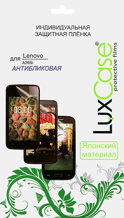 все цены на  Luxcase защитная пленка для Lenovo A369i, антибликовая  онлайн