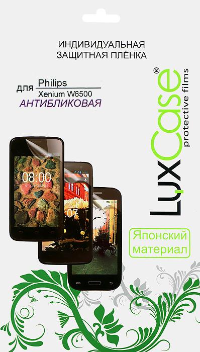 Luxcase защитная пленка для Philips Xenium W6500, антибликовая