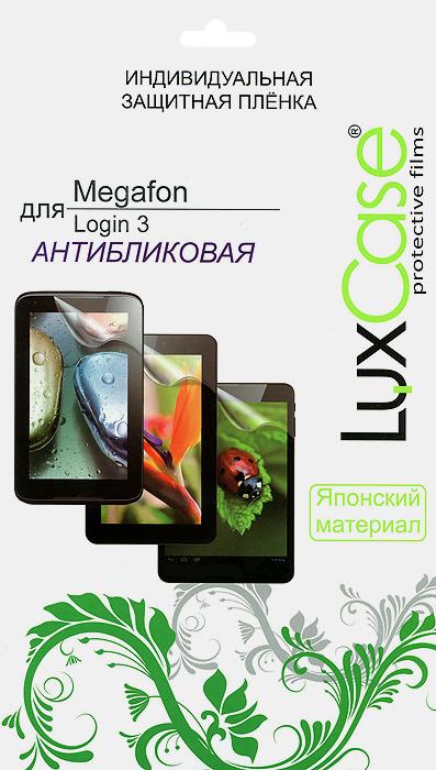 Luxcase защитная пленка для Megafon Login 3, антибликовая52704Антибликовая защитная пленка для Megafon Login 3 имеет два защитных слоя, которые снимаются во время наклеивания. Данная защитная пленка подходит как для резистивных, так и для емкостных экранов, не снижает чувствительности на нажатие. На защитной пленке есть все технологические отверстия под камеру, кнопки и вырезы под особенности экрана. Благодаря использованию высококачественного японского материала пленка легко наклеивается, плотно прилегает, имеет высокую прозрачность и устойчивость к механическим воздействиям. Потребительские свойства и эргономика сенсорного экрана при этом не ухудшаются.
