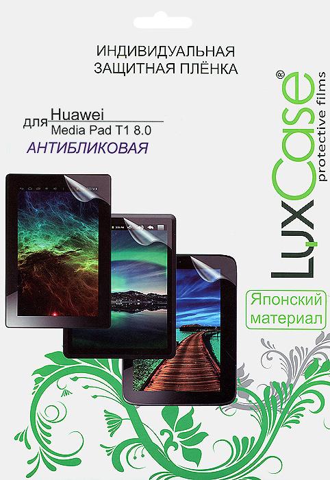 Luxcase защитная пленка для Huawei Media Pad T1 8.0, антибликовая51612Антибликовая защитная пленка для Huawei Media Pad T1 8.0 имеет два защитных слоя, которые снимаются во время наклеивания. Данная защитная пленка подходит как для резистивных, так и для емкостных экранов, не снижает чувствительности на нажатие. На защитной пленке есть все технологические отверстия под камеру, кнопки и вырезы под особенности экрана. Благодаря использованию высококачественного японского материала пленка легко наклеивается, плотно прилегает, имеет высокую прозрачность и устойчивость к механическим воздействиям. Потребительские свойства и эргономика сенсорного экрана при этом не ухудшаются.