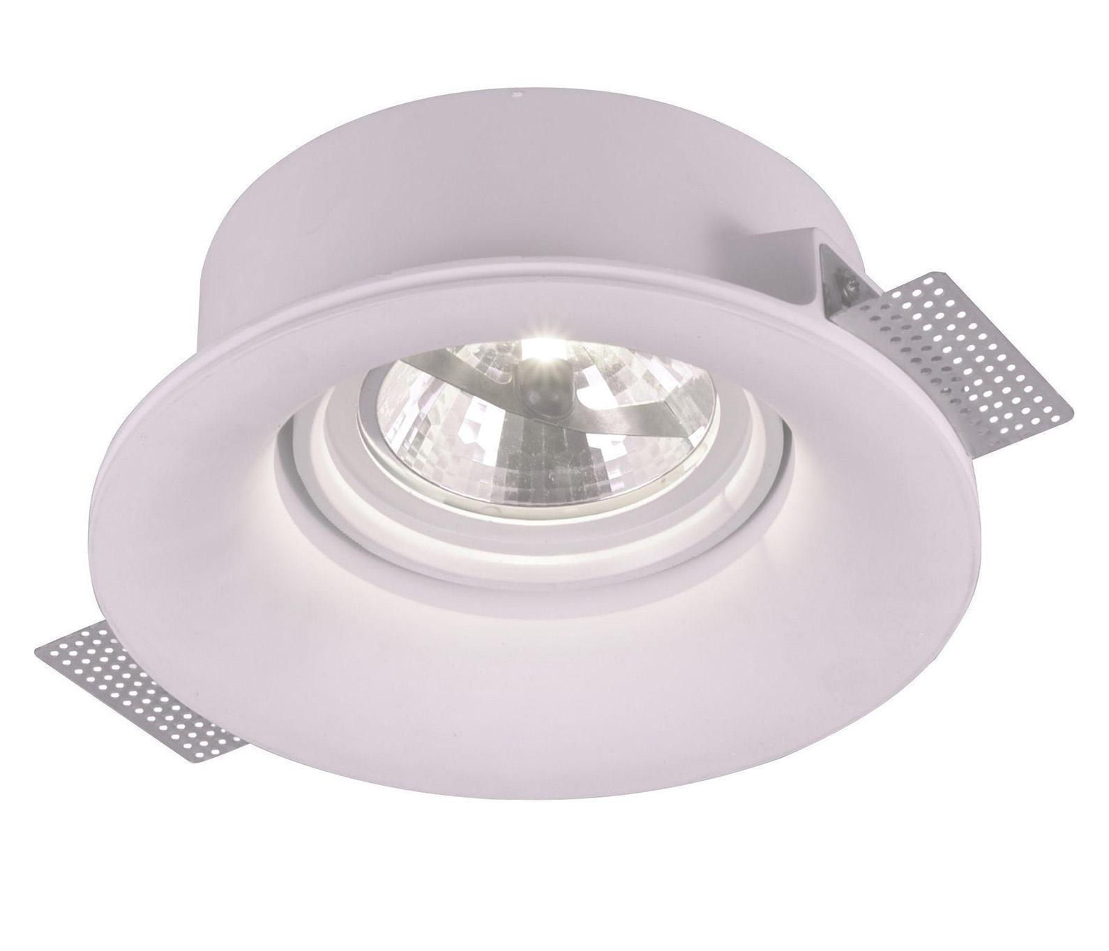 A9271PL-1WH INVISIBLE Встраиваемый светильникA9271PL-1WH1xG5.3/ar111x50W; Светильник можно красить