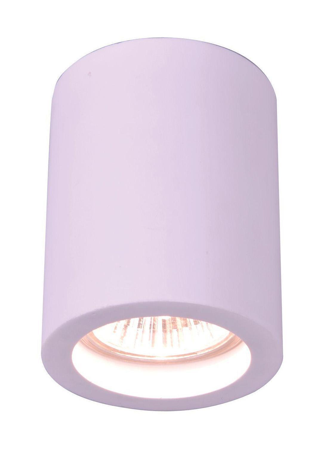 A9260PL-1WH TUBO Встраиваемый светильникA9260PL-1WH1xGU10x35W; Светильник можно красить