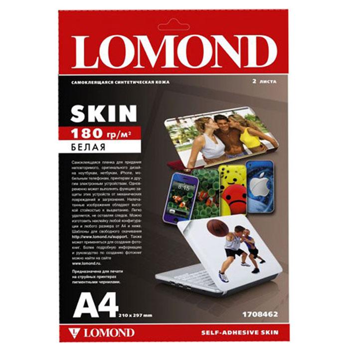 Lomond Skin A4/2л cамоклеящаяся синтетическая пленка1708462Самоклеящаяся синтетическая пленка Lomond Skin предназначена для дизайна и защиты нетбуков, ноутбуков, телефонов и любых электронных устройств. Для печати пигментными чернилами. Самоклеящаяся пленка для придания неповторимого, оригинального дизайна ноутбукам, нетбукам, iPhone, мобильным телефонам, принтерам и другим электронным устройствам. Одновременно может выполнять функцию защиты этих устройств от механических повреждений и загрязнения. Напечатанные изображения обладают высокой стойкостью к выцветанию. Легко удаляется, не оставляя следов. Можно изготовить наклейку любой конфигурации и любого размера от А4 и ниже. Толщина: 148 мкм
