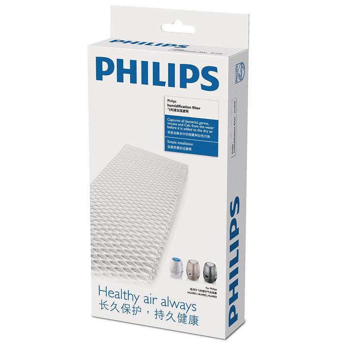 Philips HU4101/01 увлажняющий фильтрHU4101/01Philips HU4101/01 - превосходный увлажняющий фильтр от Philips из натуральной ткани предотвращает попадание в воздух известковой пыли, бактерий, микробов и плесени.