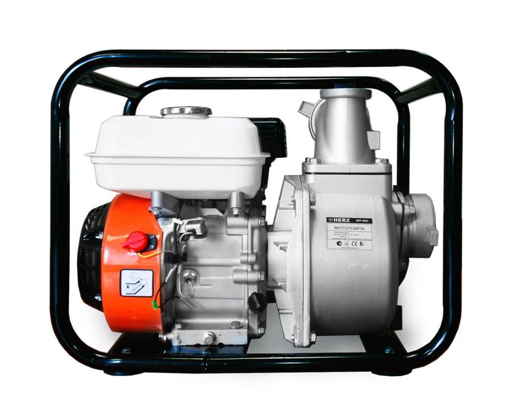 Мотопомпа HerzWP-60CWP-60CМотопомпа, а часто ее называют просто насосом – очень удобная и полезная в хозяйстве вещь. Мотопомпа представляет собой насос работающий от двигателя. Двигатель мотопомпы может быть как бензиновым, так и дизельным. Самые простые модели работают на смеси масла и бензина, модели посложнее на чистом бензине, а профессиональные мотопомпы чаще всего в виде топлива используют дизель.Мотопомпа просто необходима если необходимо перекачать большой объем жидкостей: при работе на приусадебном участке, при поливе, замене воды в бассейне, при создании водопровода или удалении бытовых отходов.