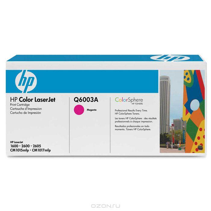 HP Q6003A, Magenta картридж для лазерных принтеровQ6003AКартридж HP 124A с тонером ColorSphere для принтеров HP Color LaserJet 1600/2600/CM1015 MFP.