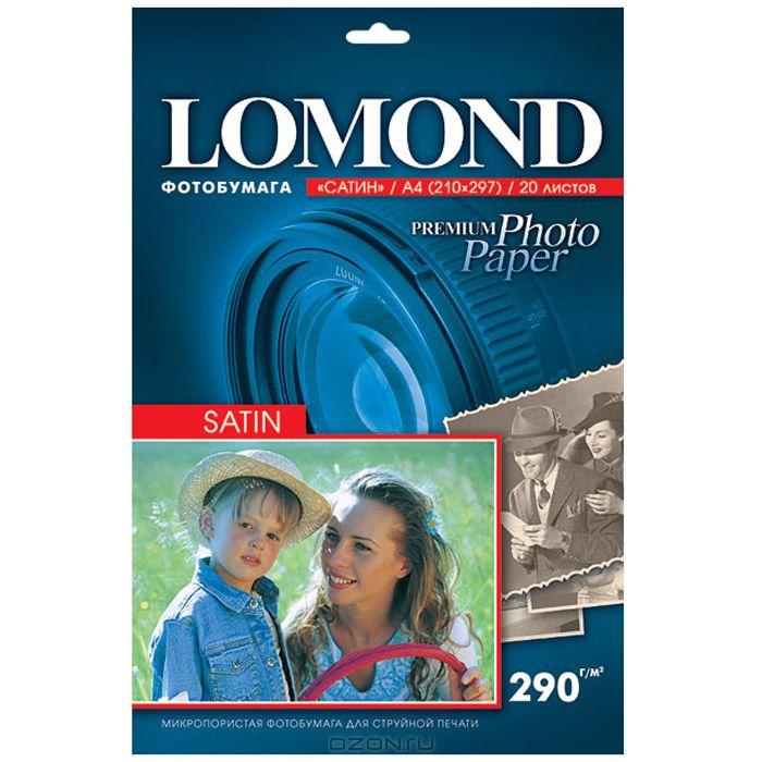 Lomond Satin Bright 290/A4/20л атласная ярко-белая1108200Основа: RC (Resin Coated) Тип покрытия: Микропористое