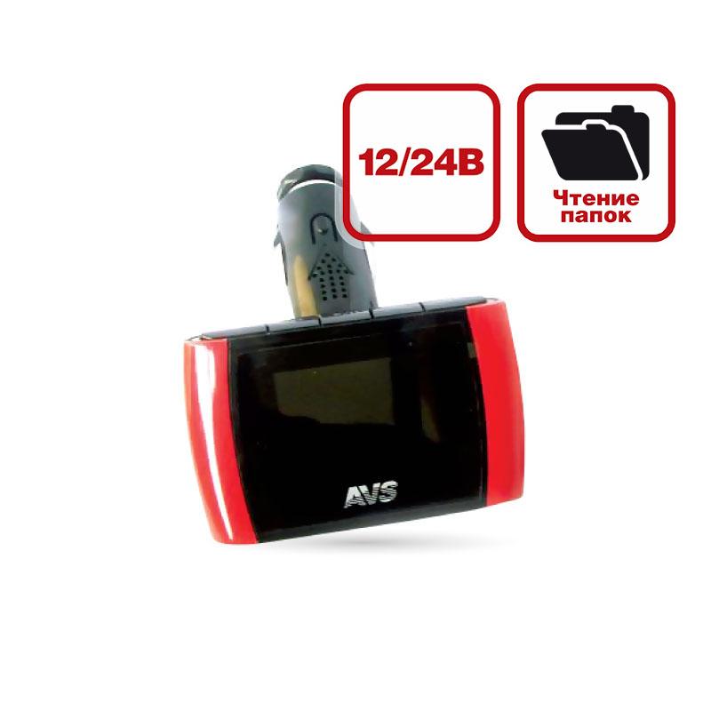 MP3 плеер + FM трансмиттер с дисплеем и пультом AVS F-708А